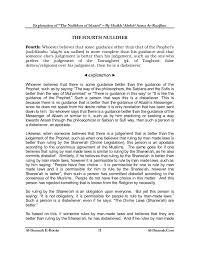 nullifiers of islaam nawaqid al islam 11