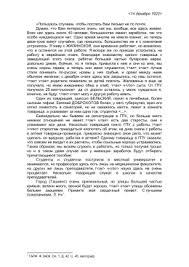 СОДЕРЖАНИЕ c ЗАДАНИЕ НА ДИПЛОМНОЕ ПРОЕКТИРОВАНИЕ СОДЕРЖАНИЕ c ЗАДАНИЕ НА ДИПЛОМНОЕ ПРОЕКТИРОВАНИЕ Ташкент