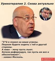 В Україні може з'явитися віце-прем'єр з тимчасово окупованих територій, - Разумков - Цензор.НЕТ 3634