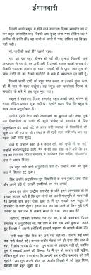 essay on confidence sample essay on ldquo self confidence rdquo in hindi essay about self confidencewriting an essay about self confidence quizlet