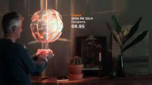 Ikea Tv Commercial Aandacht Maakt Alles Mooier Sfeervolle Led Verlichting