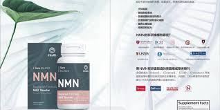 爱健康NMn到底好到什么程度? | iHealth爱健康NMN