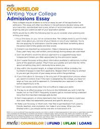 essay writing helper toreto co   7 writing college essays for admission essay on the application efu2t help college essay writing
