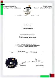 insurance diploma engineering insurance diploma