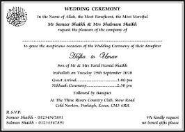 Nizzam Baharuddin S Portfolio Aqiqah Invitation Card Design