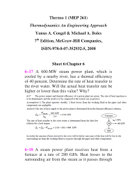 Thermo 1 (MEP 261) Thermodynamics An Engineering Approach