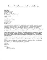 Member Service Representative Cover Letter Web Art Gallery Sample