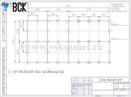 Расчет фундамента на винтовых сваях КСАмет Инструкция примеры  Схема свайного фундамента 35 ВСК 108х300х2500