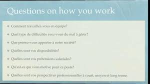 job interview in french job interview in french