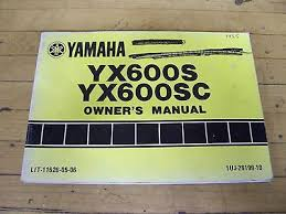 yamaha radian 600 wiring diagram wiring diagram and schematic yamaha motorcycle work manuals in literature type not
