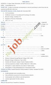 Art Gallery Resume Sample Gallery Assistant Sample Resume Luxury Mla Style Guide Gallaudet 13
