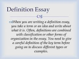 kind of essays definition essay 2