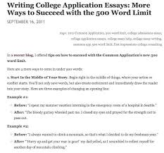 college application sample college essay examples about yourself  college application