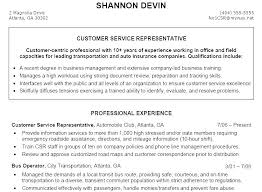 Objectives For Customer Service Resume Customer Service
