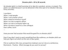 30 Sec Elevator Speech Ppt Elevator Pitch 20 To 30 Seconds Powerpoint Presentation Id