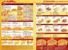 pizza hut menu 2013. Wonderful Pizza In Pizza Hut Menu 2013 U