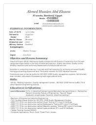 Food Inspector Resume Sample Best Of Quality Control Resume Quality Engineer Resume Supplier Quality