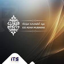 "ITS Group på Twitter: ""كل عام وانتم بخير بمناسبة عيد الاضحى المبارك أعاده  الله عليكم بالخير و اليمن و البركات. #ITS #EID_ADHA_Mubarak… """