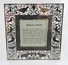 mizrah paper cut photo frame 5 034 silver