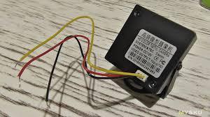 Камера видеонаблюдения или курсовая для rc модели goolrc mini tvl Вид камеры спереди объектив был настроен и зафиксирован на необходимый фокус картинки