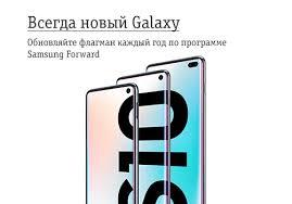 Новинки интернет-магазина Билайн - Пермь
