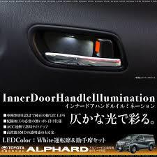 door door inner steering wheel why rumi toi lighting toyota new model inside door interior parts