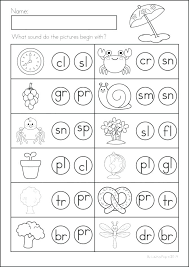 Fun Phonics Worksheets Sounds Vol 2 Word Family Coloring Grade ...