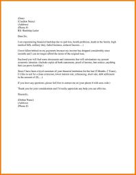 Polaris Office 5 Templates Polaris Invoice Template