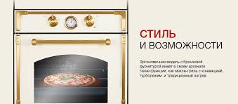 <b>Kuppersberg</b> | Бытовая техника <b>Kuppersberg</b> в Москве ...