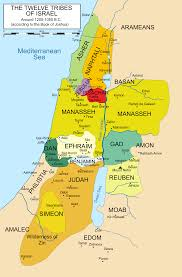 12 Tribes Of Israel Month Chart Tribe Of Judah Wikipedia