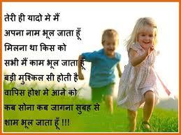 34 beautiful true love pyar shayari in