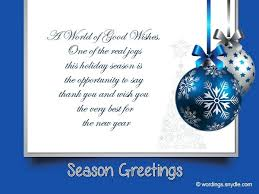Buisness Greeting Cards Christmas Card Corporate Messages Business Greeting Cards Company