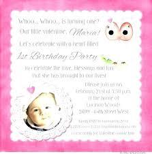 1st Birthday Invitation Ideas First Birthday I Luxury Birthday