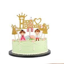 Amazoncom Lxzs Bh Lveud Gold Castle Prince And Princess Happy