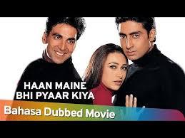 fast film india haan maine bhi