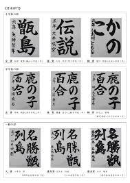 第23回トンボロ芸術村コンテスト入賞者発表 薩摩川内市