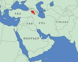 「イラン」の画像検索結果