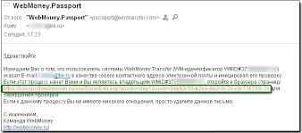 Изменение e mail в webmoney keeper standard webmoney wiki Для завершения смены e mail в персональных данных вашего аттестата введите ответ на контрольный вопрос или проверочный код который можно получить на