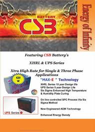 Csb Battery Date Code Chart Stationary Battery Conference And Trade Show The Premiere