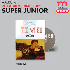 Super Junior Regular Collection Of 9 Album Time Slip Ver Supermarket Youth Sj Album Cd Reflects A Korean Chart By All Means