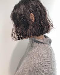 黒髪ボブパーマでかっこかわいいヘアスタイルを目そう Hair