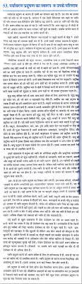 short essay on environmental pollution in kannada docoments ojazlink short essay on environment pollution