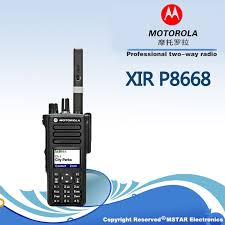 motorola walkie talkie models. motorola p8668 xir digital analog intercom walkie talkie models
