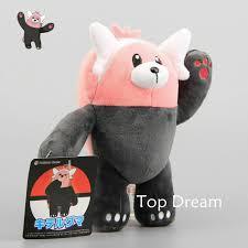 BEWEAR Pokemon Sun Moon Alola Bear Plush Toy Soft Stuffed Animal Doll 9''  Teddy
