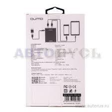 QUMO 20032 <b>Внешний аккумулятор Qumo PowerAid</b> 10400 ...
