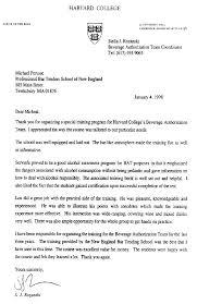 Worcester Bartending School Harvard College Letter