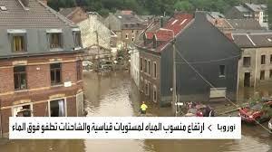 فيضانات كارثية تضرب ألمانيا.. ومحاولات لإيقاف عداد القتلى - YouTube