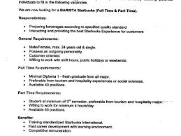 Starbucks Barista Job Description For Resume Job Description For Starbucks Resume Free Barista Template Summary 50