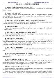 Top 20 Interview Questions Top 20 Job Interview Questions