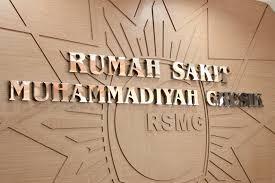 Undergraduate (s1) thesis, university of muhammadiyah malang. Lowongan Tenaga Medis Rumah Sakit Archives Pwmu Co Portal Berkemajuan